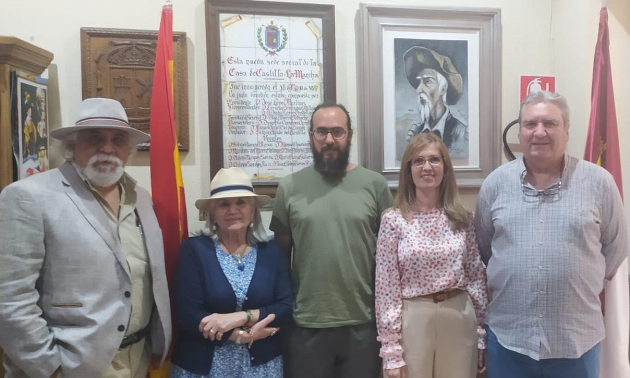 Asociación Cultural Contemporánea Aires Manchegos